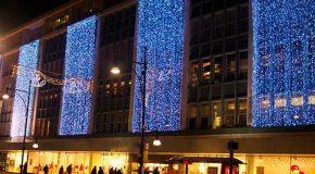 Праздничная иллюминация фасада